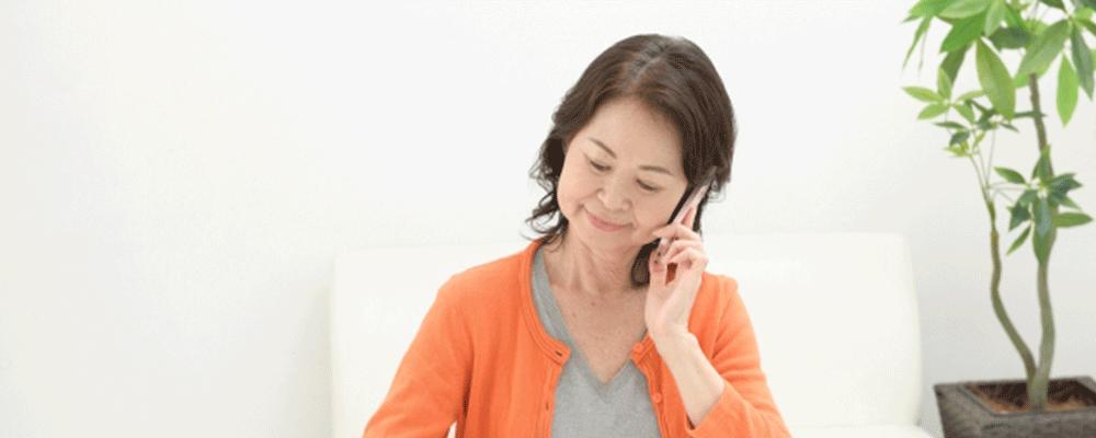 1.お電話、またはWEBの事前相談予約フォームより希望日時をお申込みください