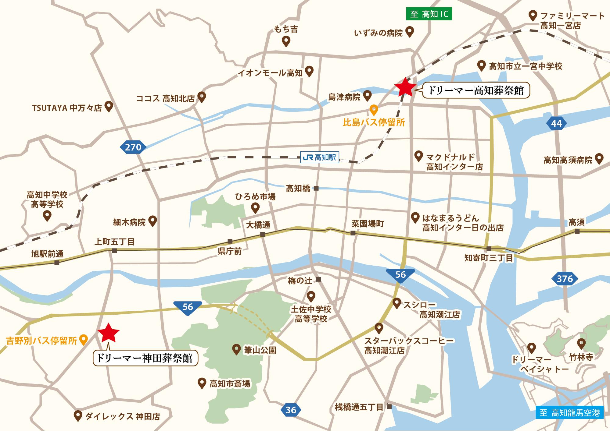 高知市周辺地図