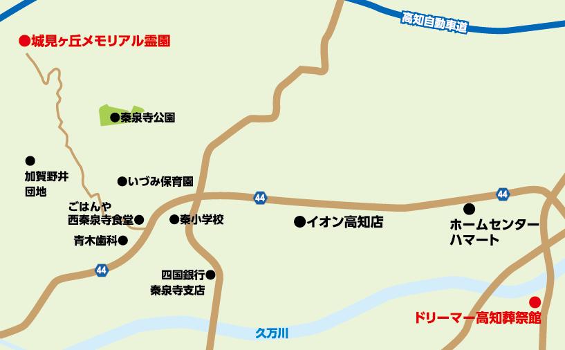城見ヶ丘メモリアル霊園地図